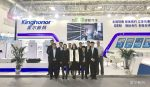 Kinghonor successful debut 2019 Beijing HVAC Home Show