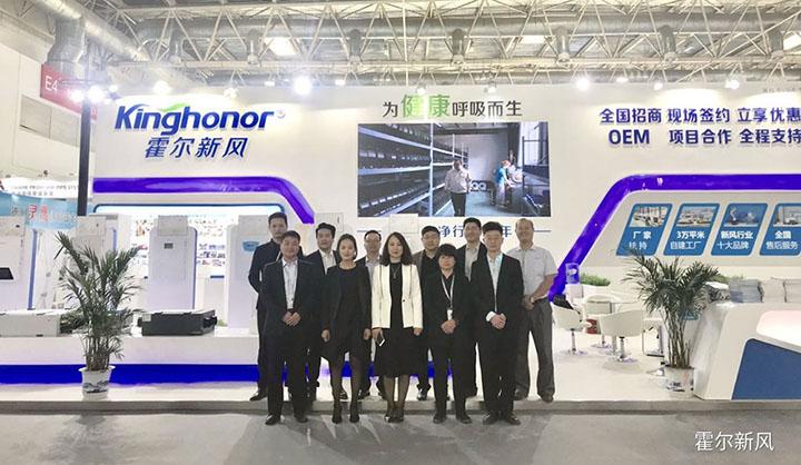 Kinghonor successful debut 2019 Beijing HVAC Home Show