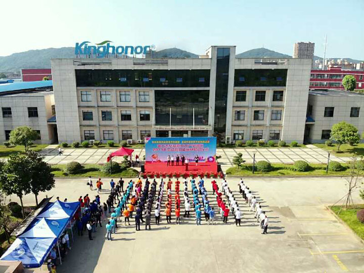 The launching ceremony of the 2019 Labor and Skills Competition in Chibi Economic Development Zone was held in Kinghonor Industrial Park
