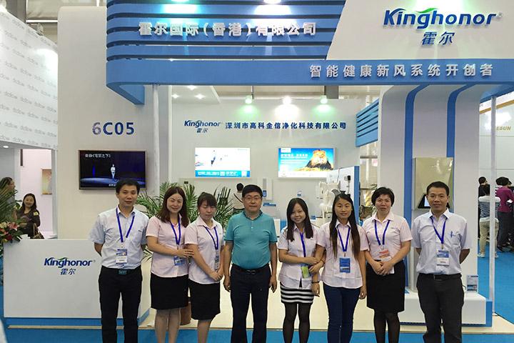 Kinghonor debuts at CAPE's 10th China International Air Purification Exhibition