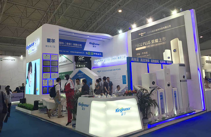 The 14th International Fresh Air System Industry Expo, Kinghonor set off