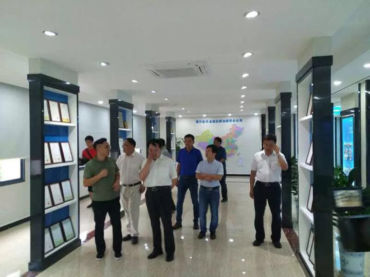 Warmly welcome the city leaders to visit the Kinghonor Fresh Air Industrial Park