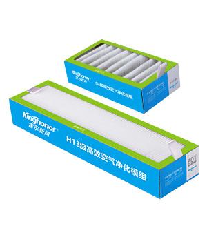 H5-series filter core set